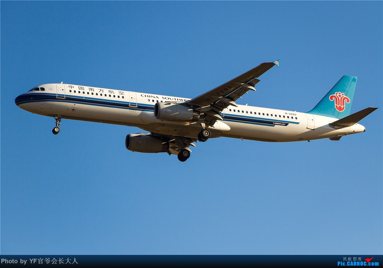 Re:[原创]【ZYTX】香港尼加拉瓜运河开发投资有限公司 猎鹰7X+大韩空中女王归来 AIRBUS A321-200 B-2282 中国沈阳桃仙国际机场