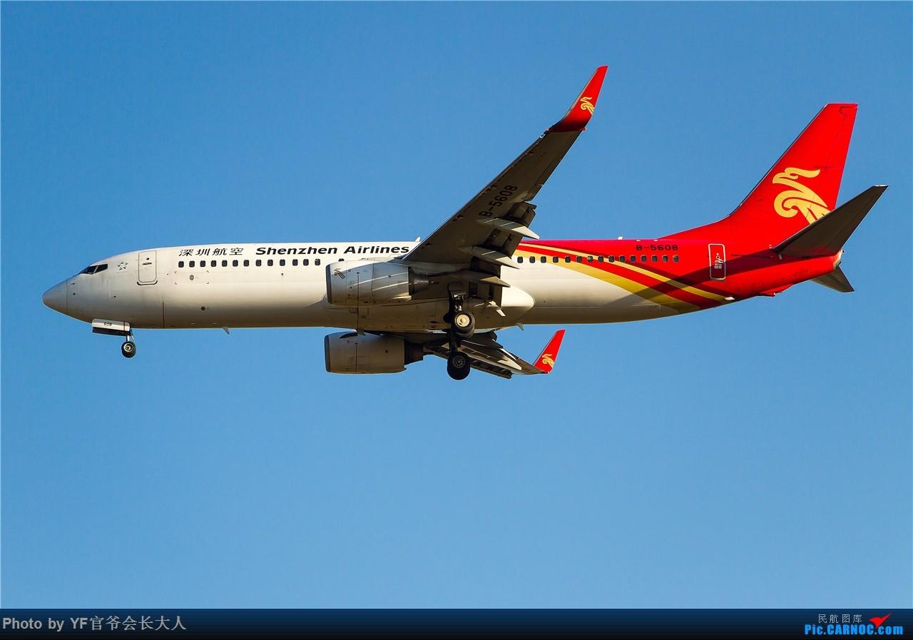 Re:[原创]【ZYTX】香港尼加拉瓜运河开发投资有限公司 猎鹰7X+大韩空中女王归来 BOEING 737-800 B-5608 中国沈阳桃仙国际机场