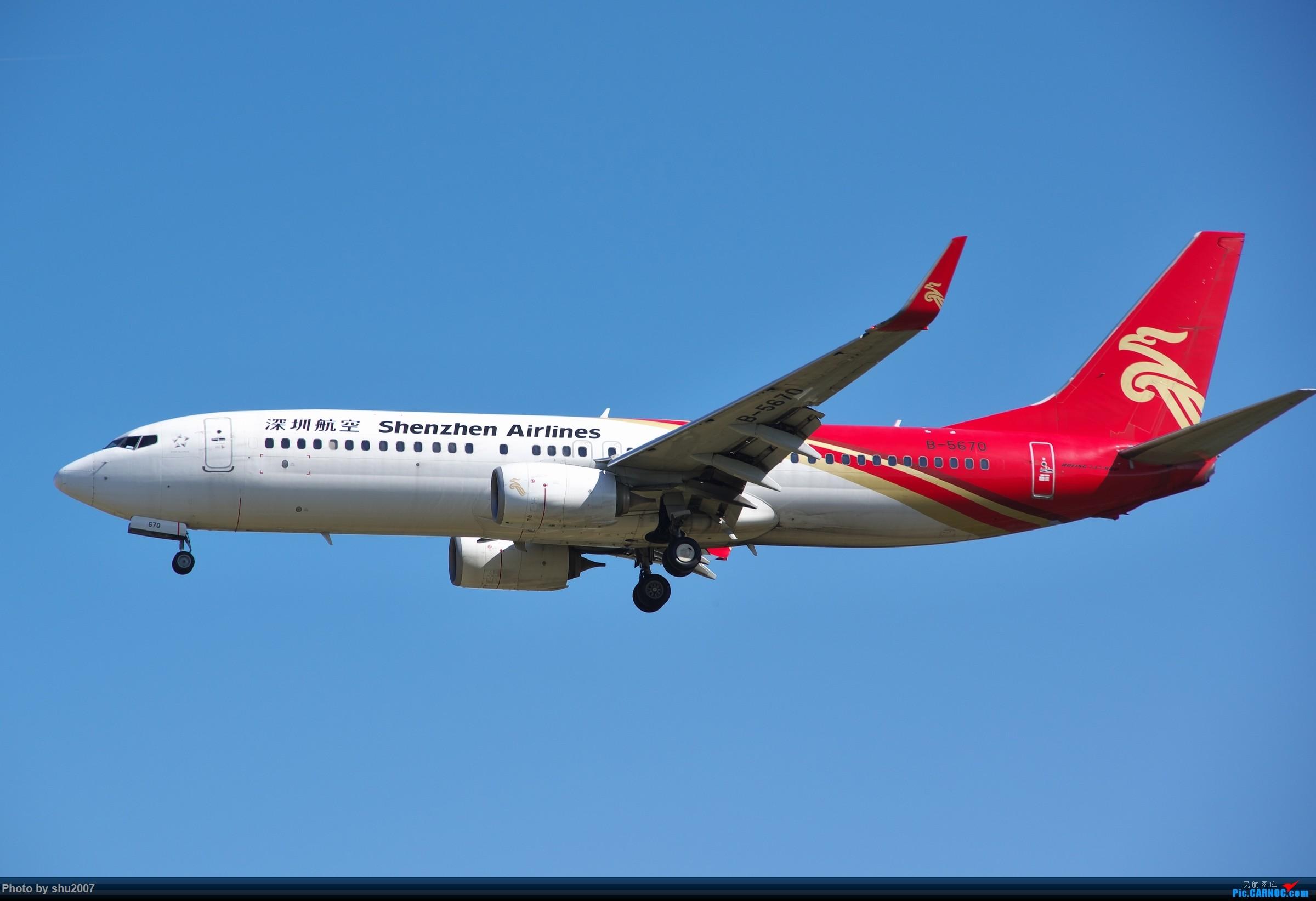 Re:[原创]雾霾过后难得的好天气 BOEING 737-800 B-5670 中国北京首都国际机场