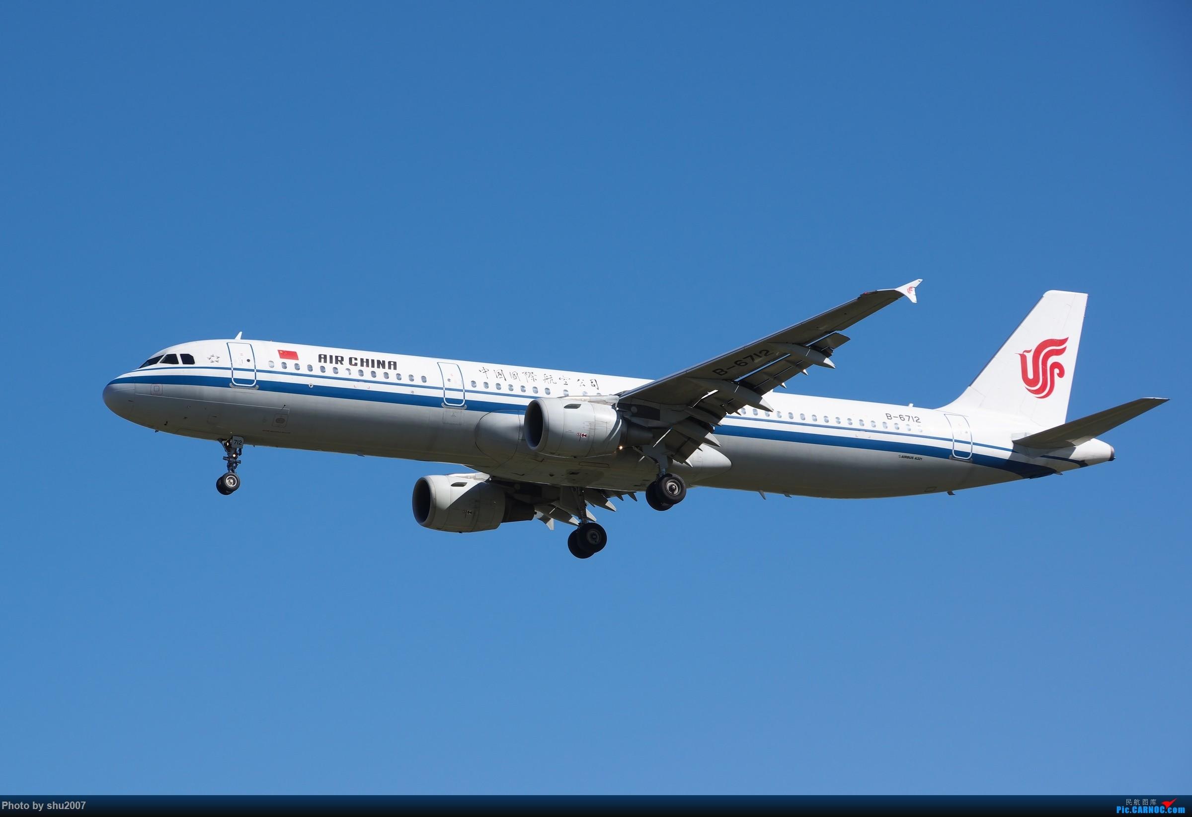 Re:[原创]雾霾过后难得的好天气 AIRBUS A321-200 B-6712 中国北京首都国际机场