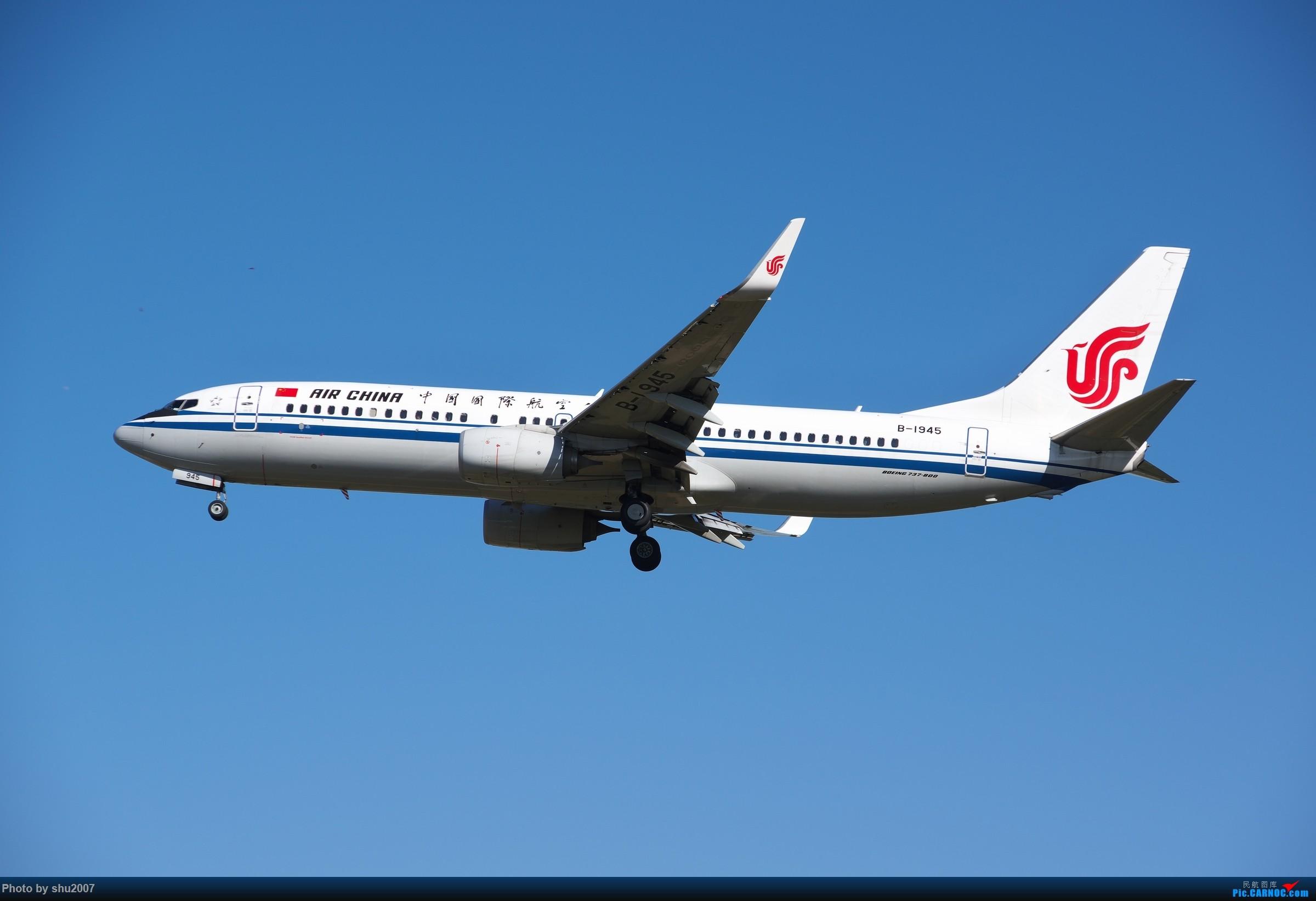 Re:[原创]雾霾过后难得的好天气 BOEING 737-800 B-1945 中国北京首都国际机场