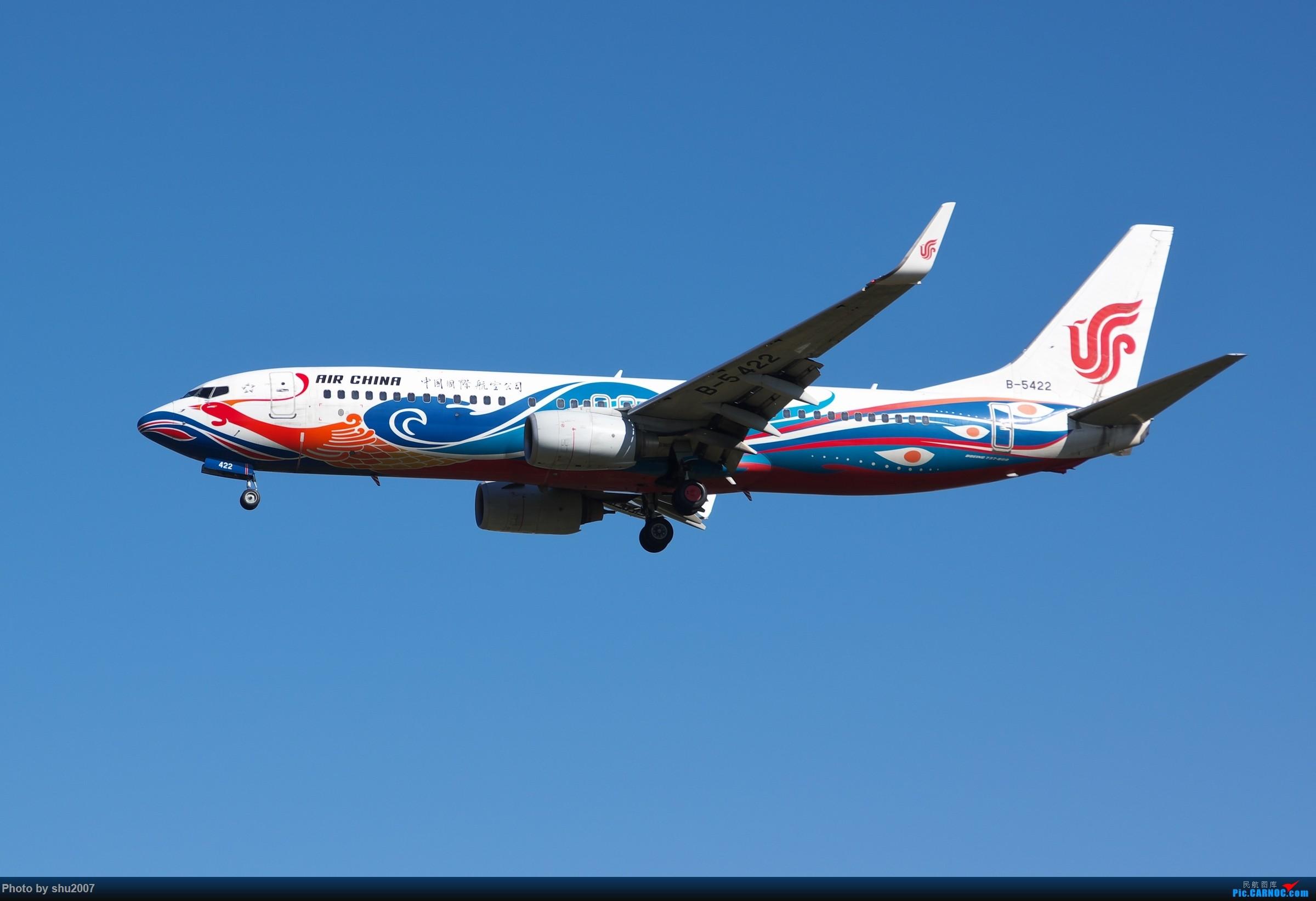 Re:[原创]雾霾过后难得的好天气 BOEING 737-800 B-5422 中国北京首都国际机场