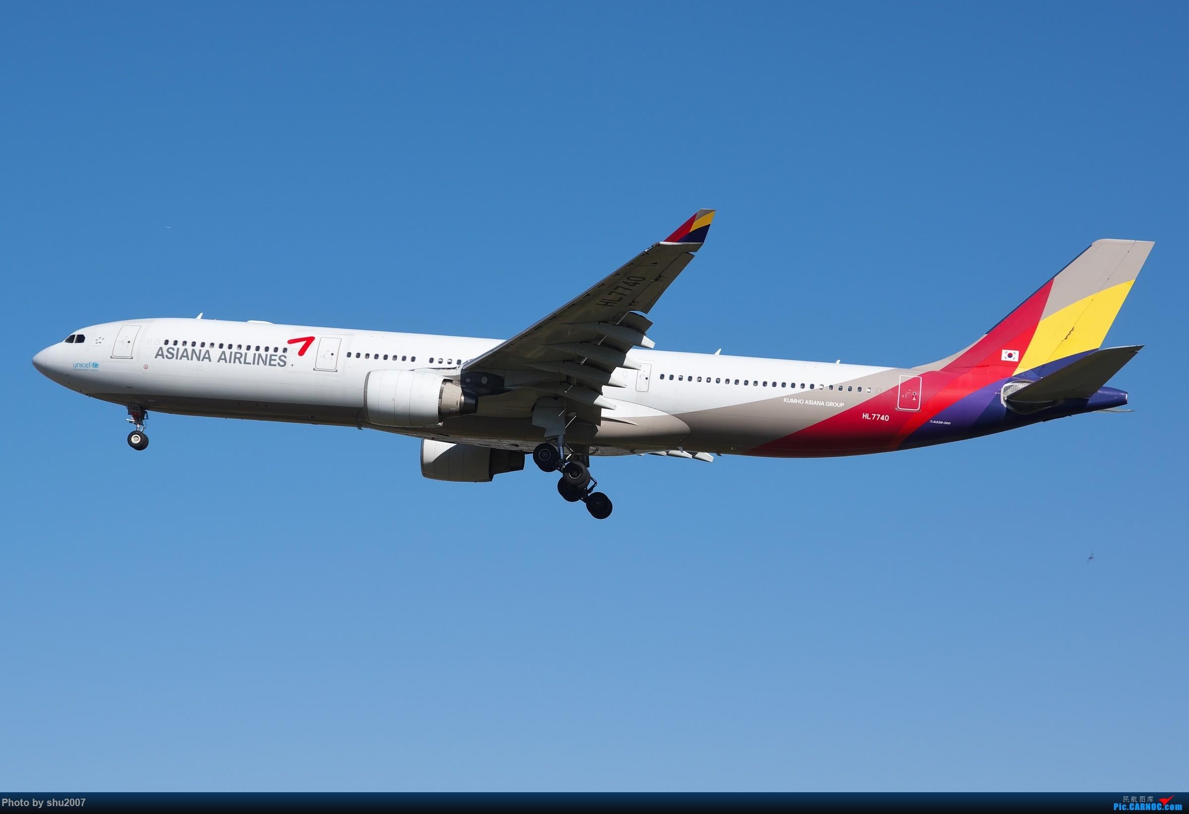 Re:[原创]雾霾过后难得的好天气 AIRBUS A330-300  中国北京首都国际机场