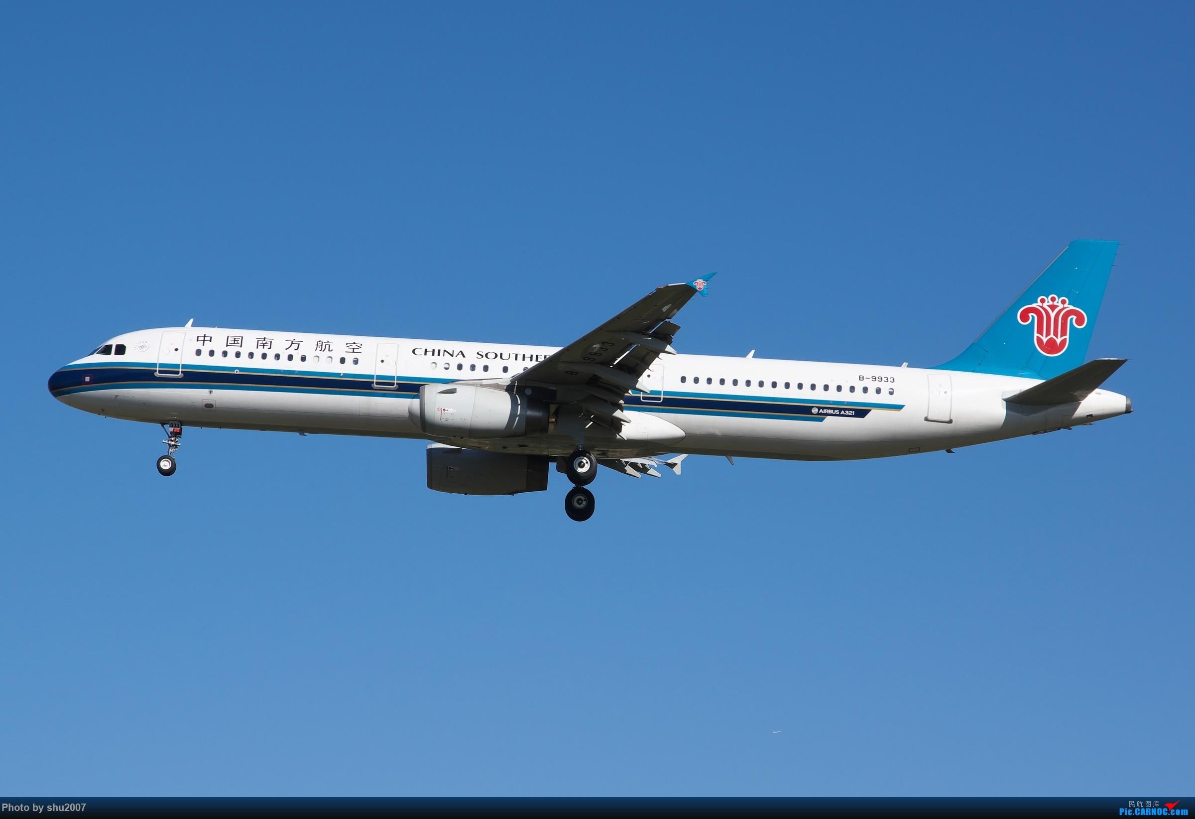 Re:[原创]雾霾过后难得的好天气 AIRBUS A321-200 B-9933 中国北京首都国际机场