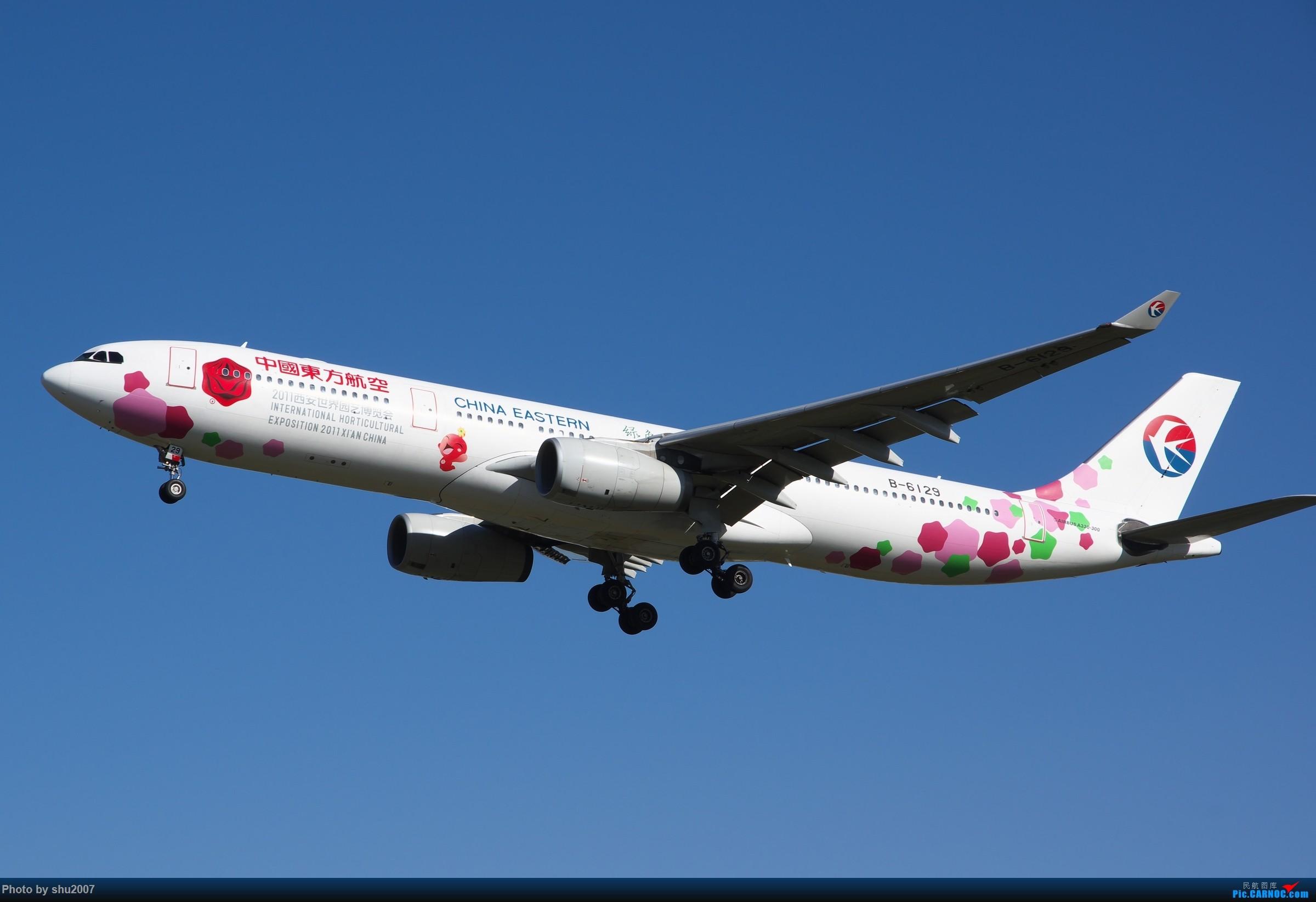 Re:[原创]雾霾过后难得的好天气 AIRBUS A330-300 B-6129 中国北京首都国际机场