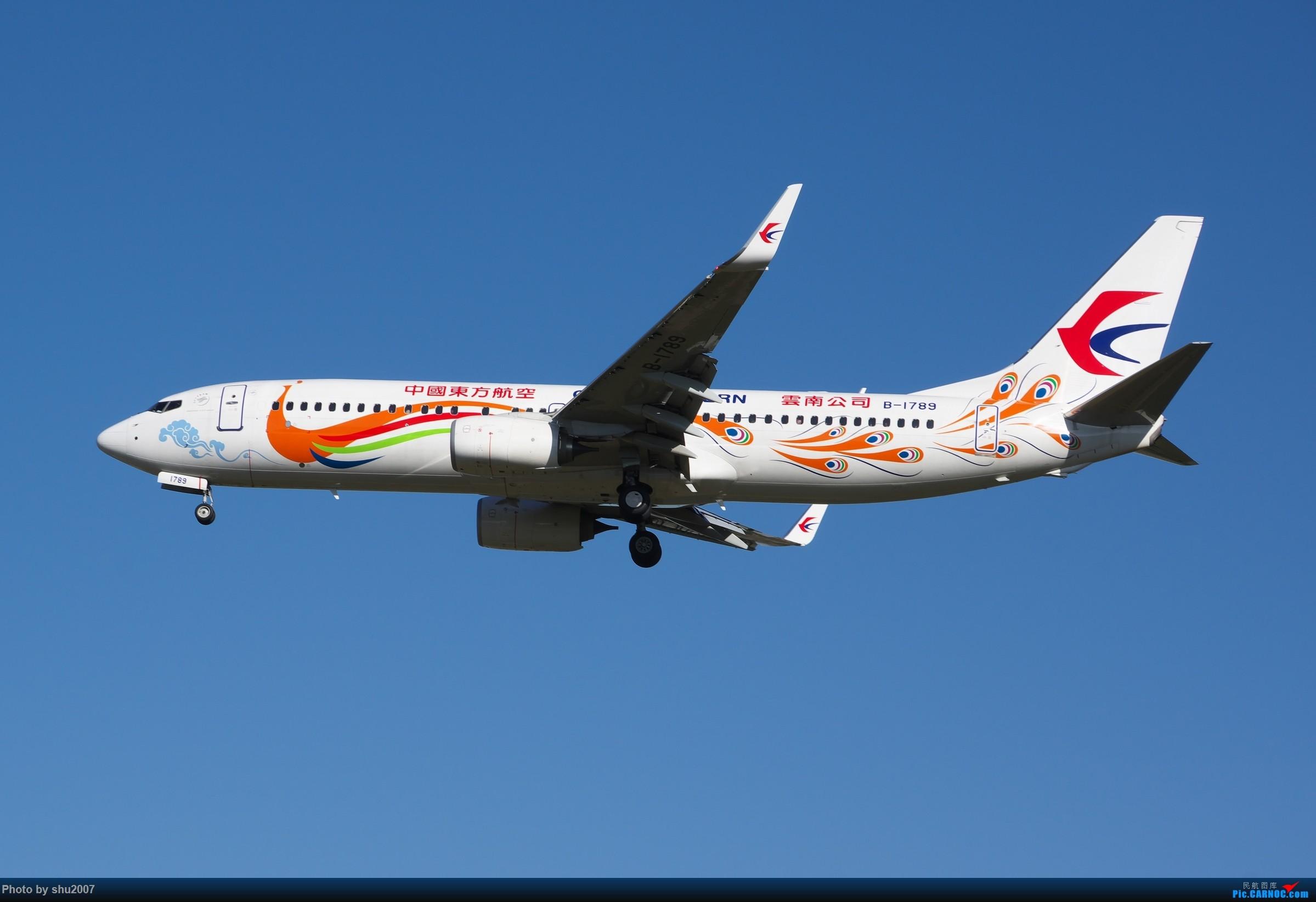 Re:[原创]雾霾过后难得的好天气 BOEING 737-800 B-1789 中国北京首都国际机场