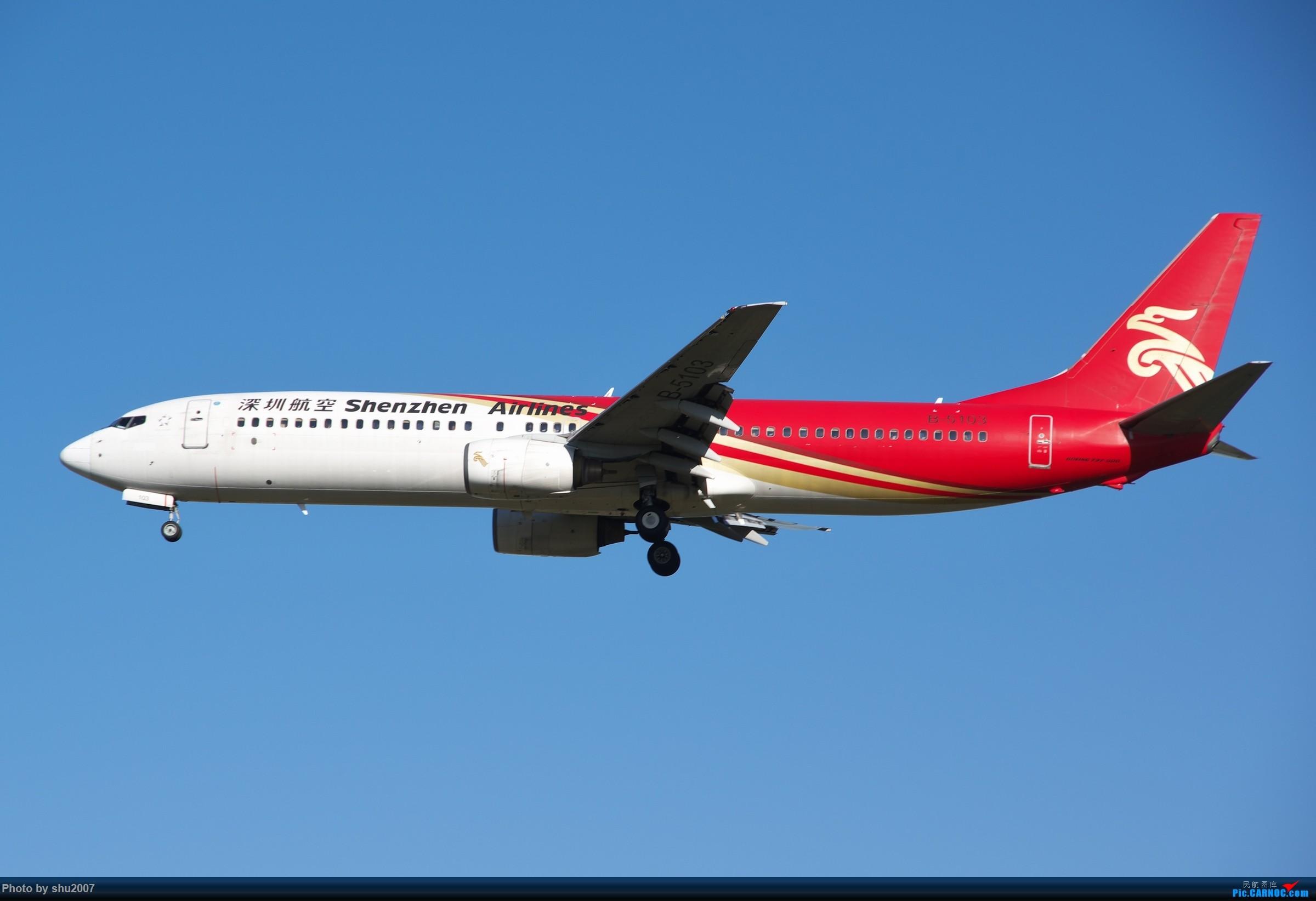 Re:[原创]雾霾过后难得的好天气 BOEING 737-900 B-5103 中国北京首都国际机场