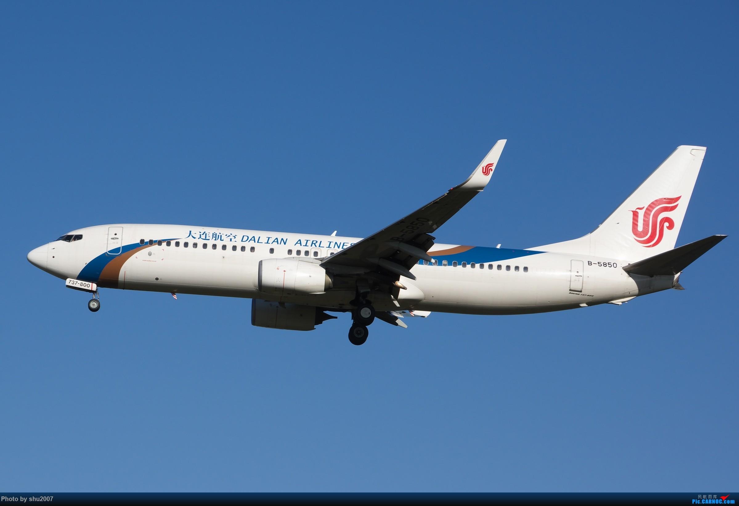 Re:[原创]雾霾过后难得的好天气 BOEING 737-800 B-5850 中国北京首都国际机场