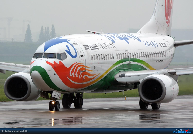 Re:[原创]烂天没好货,宁波栎社随拍 BOEING 737-700 B-5226 中国宁波栎社国际机场