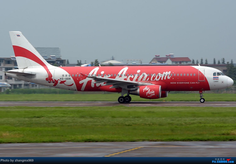 Re:[原创]烂天没好货,宁波栎社随拍 AIRBUS A320 HS-ABN 中国宁波栎社国际机场