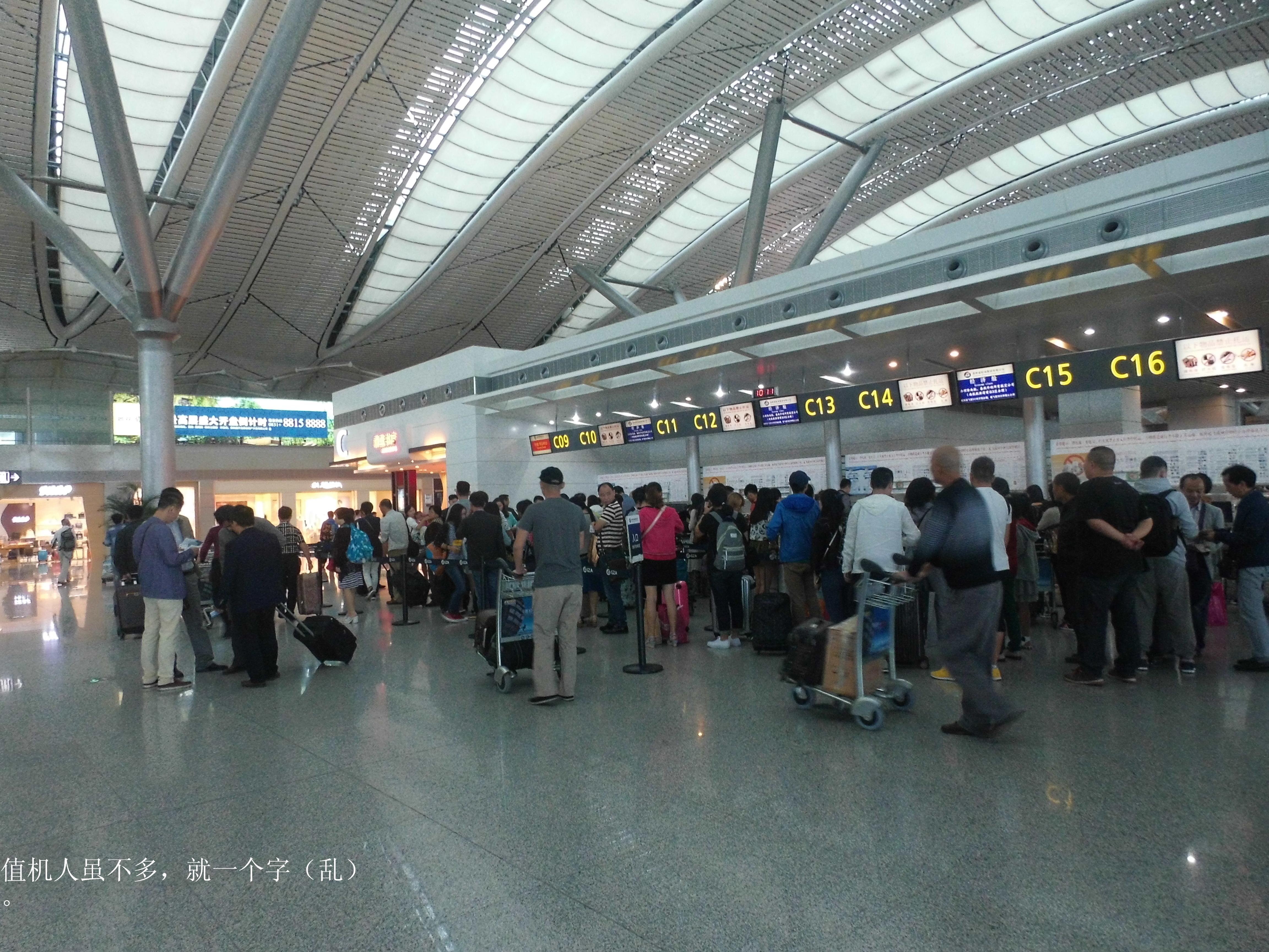 Re:[原创]新手第一帖(送女儿上大学)照片太大不知道怎样缩小,请各位看官自己缩小到25%欣赏    中国贵阳龙洞堡国际机场