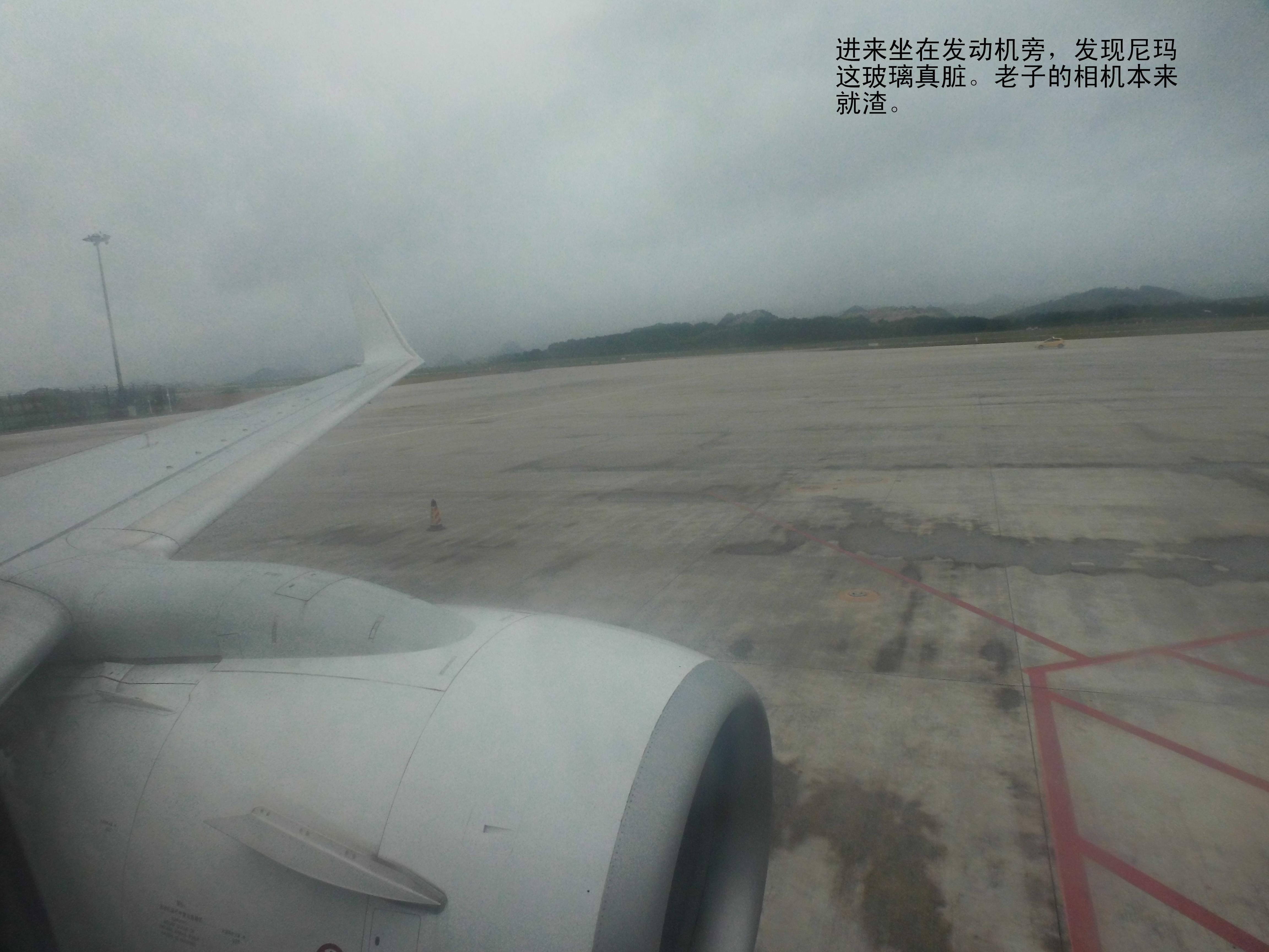 Re:[原创]新手第一帖(送女儿上大学)照片太大不知道怎样缩小,请各位看官自己缩小到25%欣赏 BOEING 737-800 B-5792 客舱