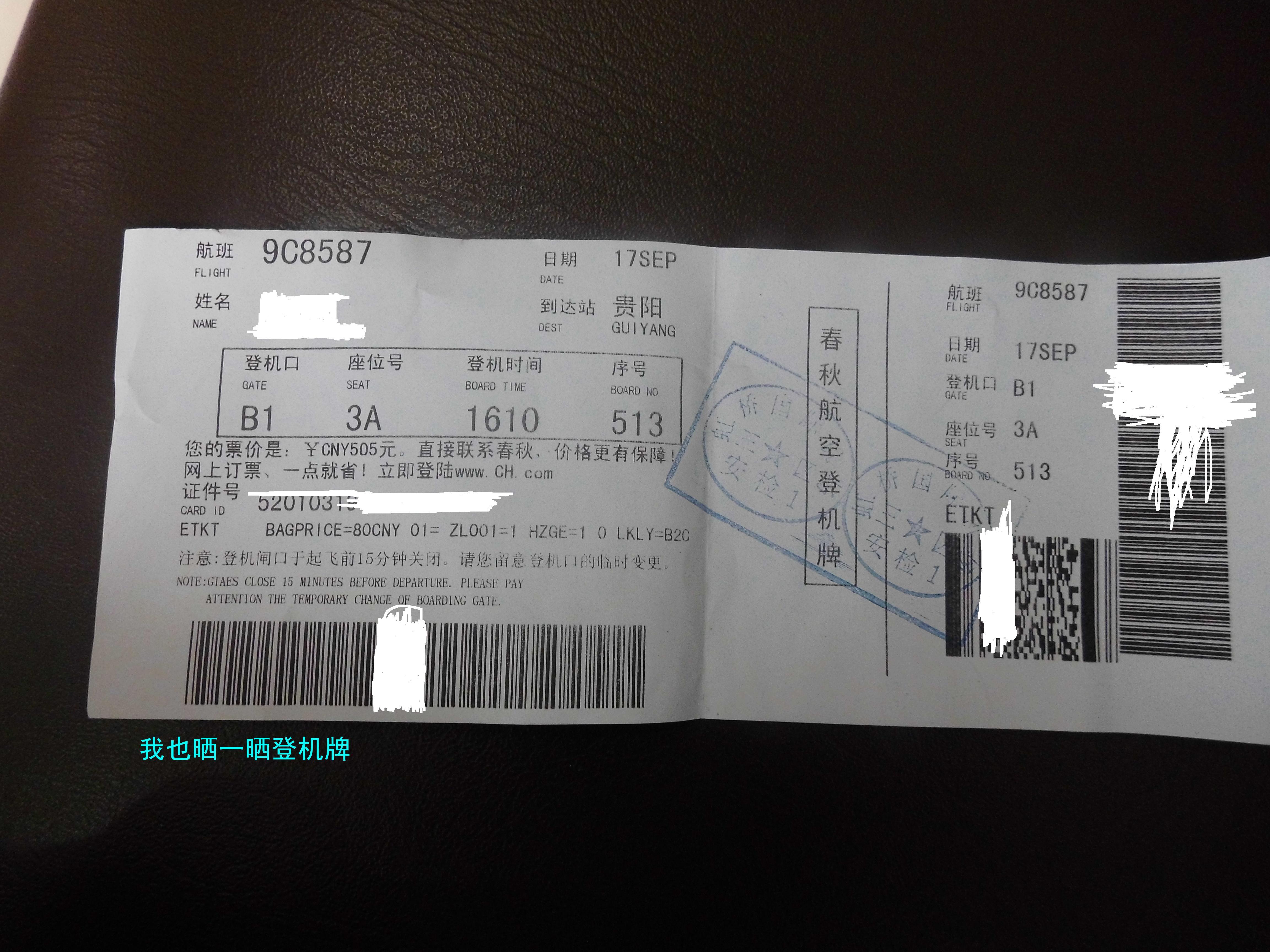 Re:[原创]新手第一帖(送女儿上大学)照片太大不知道怎样缩小,请各位看官自己缩小到25%欣赏    中国上海虹桥国际机场