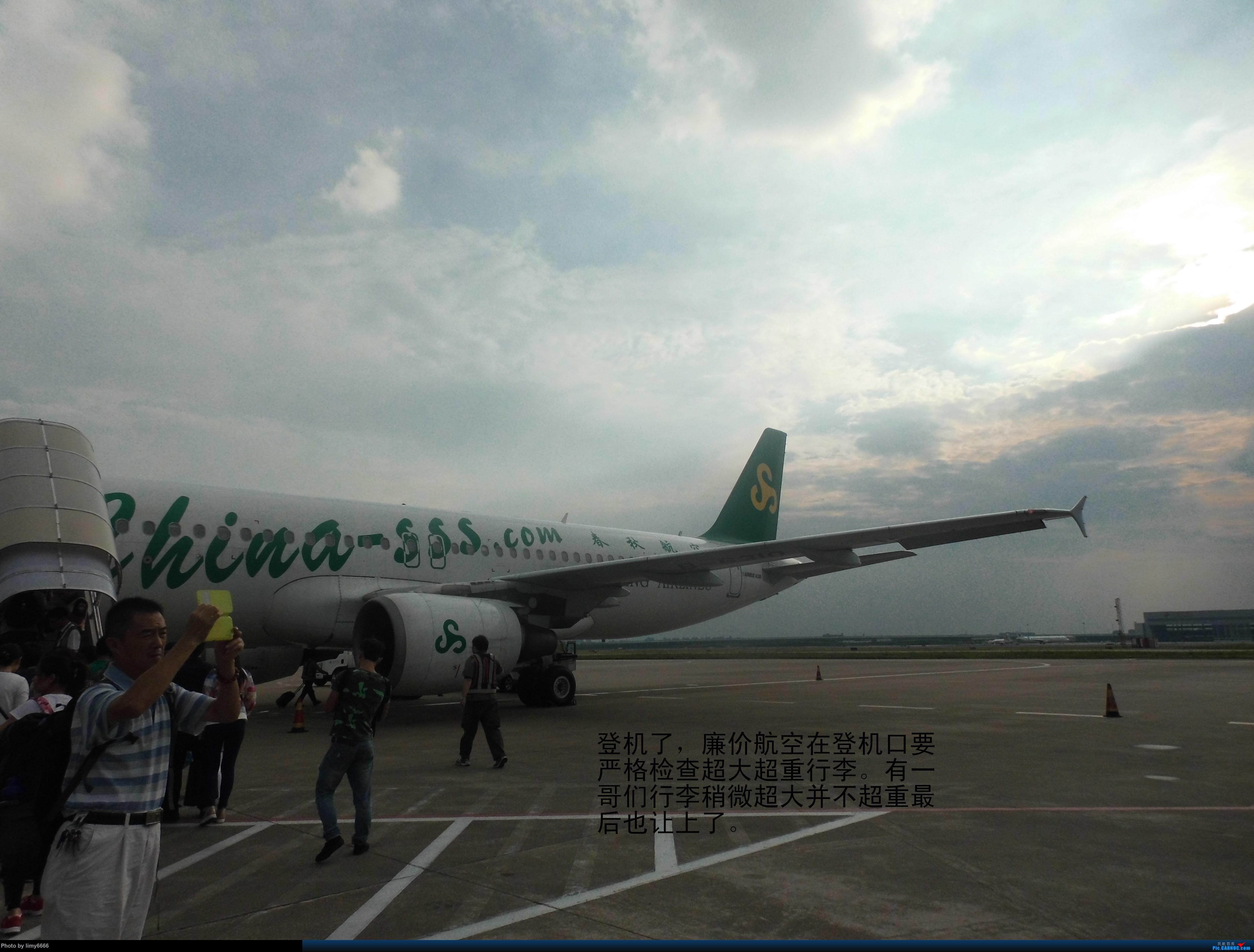 Re:[原创]新手第一帖(送女儿上大学)照片太大不知道怎样缩小,请各位看官自己缩小到25%欣赏 AIRBUS A320 B6310 候机室