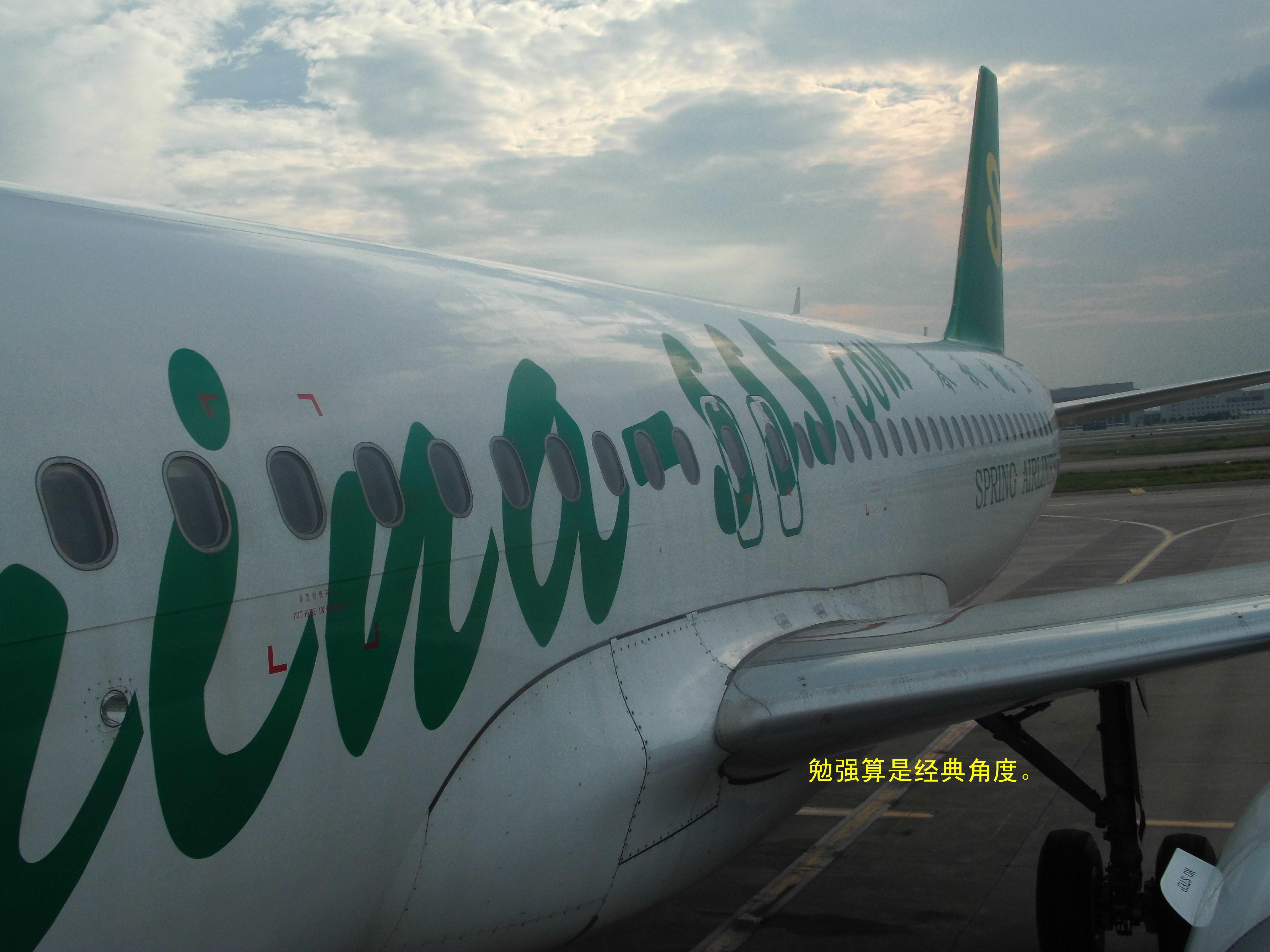 Re:[原创]新手第一帖(送女儿上大学)照片太大不知道怎样缩小,请各位看官自己缩小到25%欣赏 AIRBUS A320 B6310 候机口