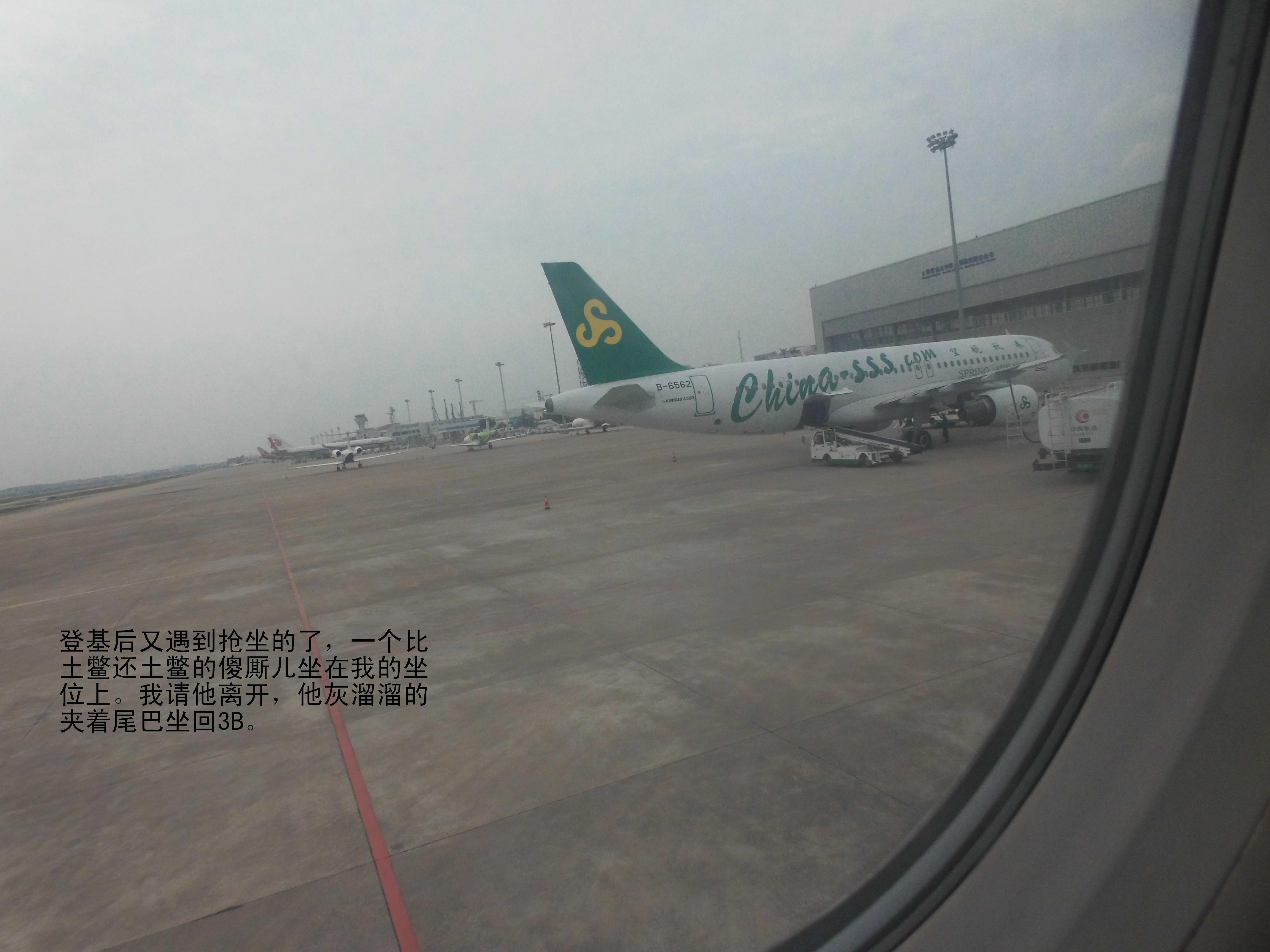 Re:[原创]新手第一帖(送女儿上大学)照片太大不知道怎样缩小,请各位看官自己缩小到25%欣赏 AIRBUS A320 B6310 客舱