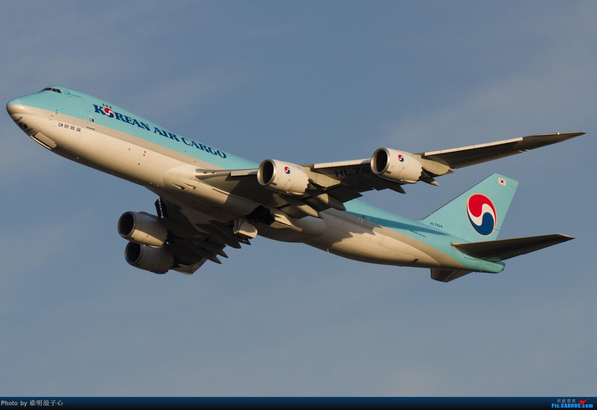 Re:[原创]【TSN飞友会】大韩748F BOEING 747-8F HL7624 中国天津滨海国际机场