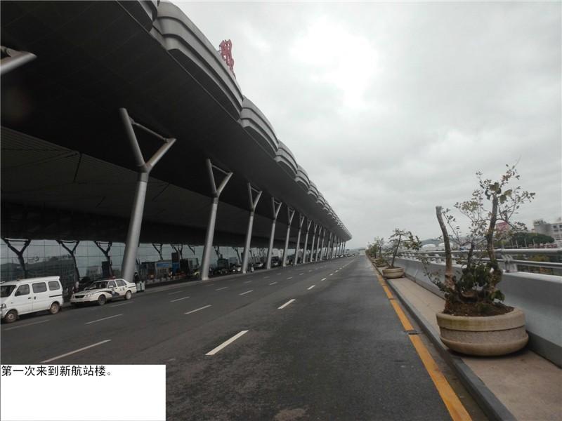 Re:[原创]新手第一帖(送女儿上大学)    中国贵阳龙洞堡国际机场