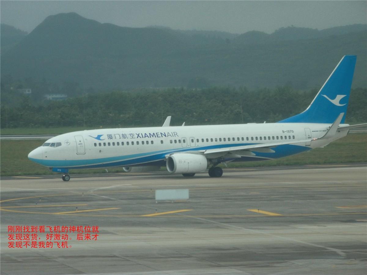 Re:[原创]新手第一帖(送女儿上大学) BOEING 737-800 B-1970 候机室