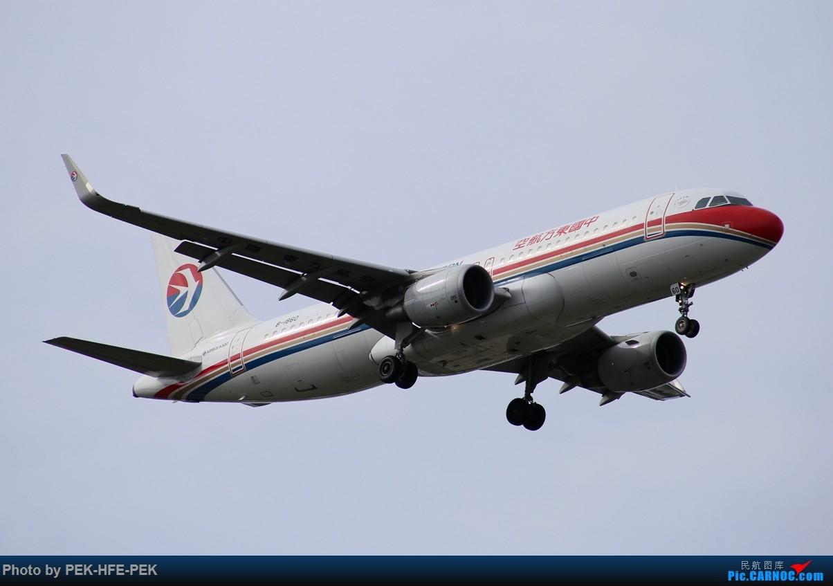 Re:[原创][AutumnKwok]很久没发图了,昨天在PEK垃圾站一组,好天气。 AIRBUS A320-200 B-1860 pek