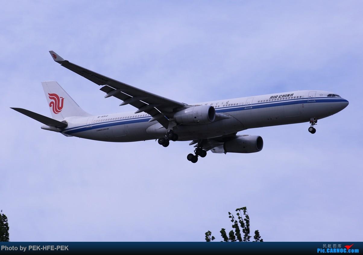 Re:[原创][AutumnKwok]很久没发图了,昨天在PEK垃圾站一组,好天气。 AIRBUS A330-300 B-6512 pek