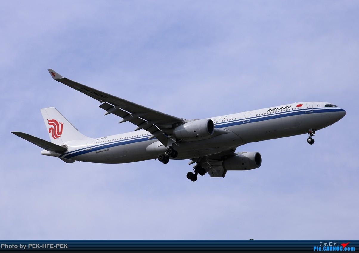 Re:[原创][AutumnKwok]很久没发图了,昨天在PEK垃圾站一组,好天气。 AIRBUS A330-300 B-5901 pek