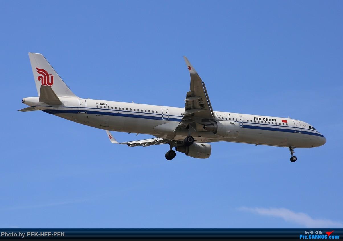 Re:[原创][AutumnKwok]很久没发图了,昨天在PEK垃圾站一组,好天气。 AIRBUS A321-200 B-1639 pek