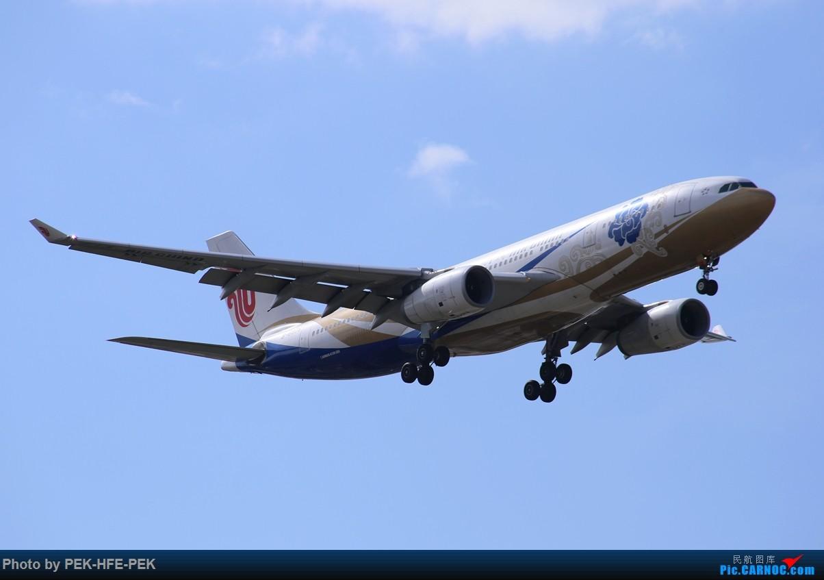 Re:[原创][AutumnKwok]很久没发图了,昨天在PEK垃圾站一组,好天气。 AIRBUS A330-200 B-6076 pek