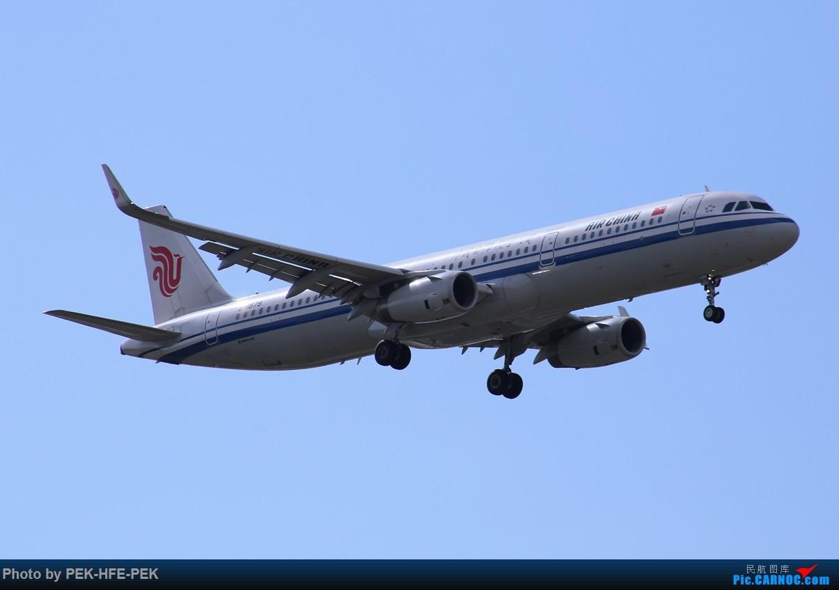 Re:[原创][AutumnKwok]很久没发图了,昨天在PEK垃圾站一组,好天气。 AIRBUS A321-200 B-1879 pek