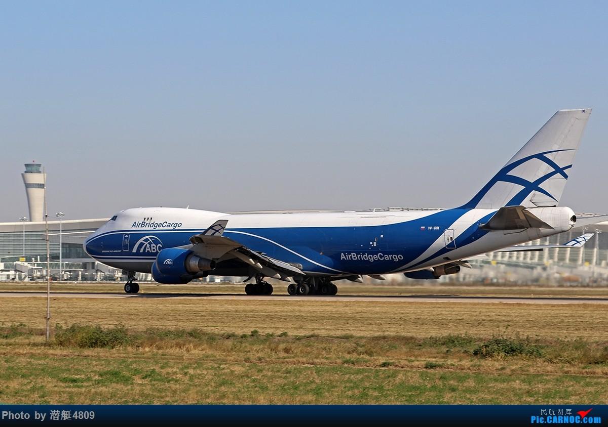 Re:[原创][郑州飞友会]10.11拍机活动 BOEING 747-400 VP-BIM 新郑国际机场