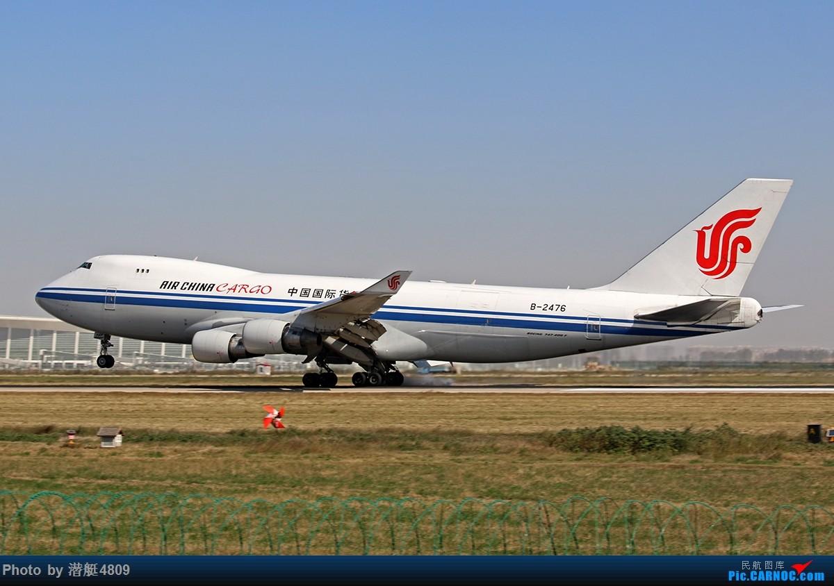 Re:[原创][郑州飞友会]10.11拍机活动 BOEING 747-400 B-2476 中国郑州新郑国际机场