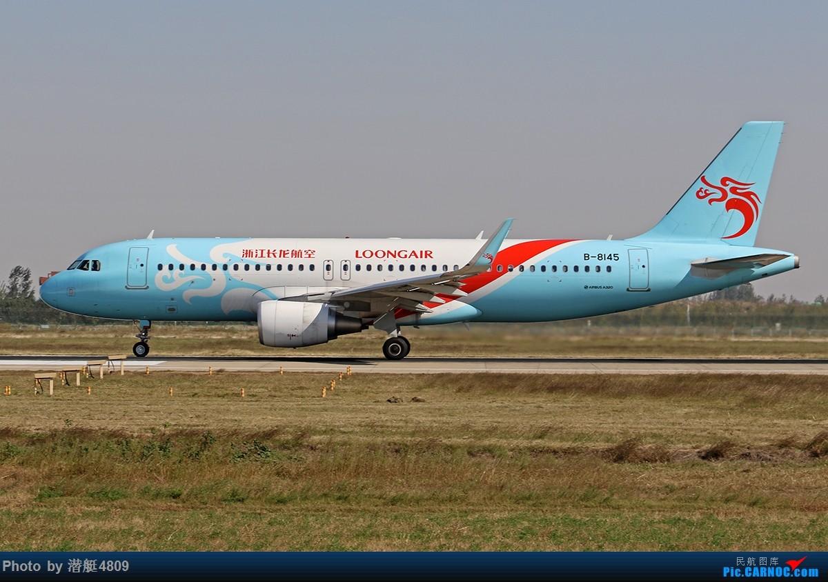 Re:[原创][郑州飞友会]10.11拍机活动 AIRBUS A320-200 B-8145 中国郑州新郑国际机场