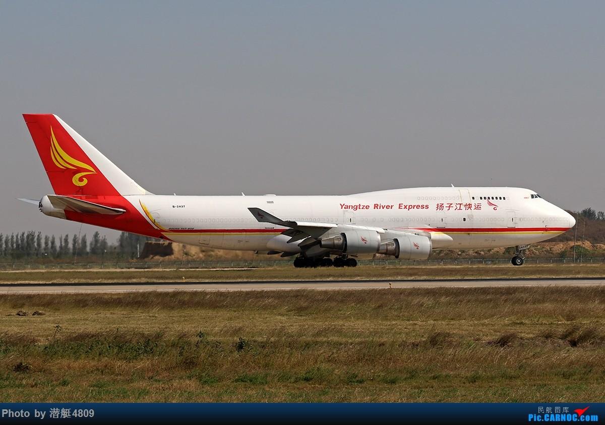 Re:[原创][郑州飞友会]10.11拍机活动 BOEING 747-400 B-2437 中国郑州新郑国际机场