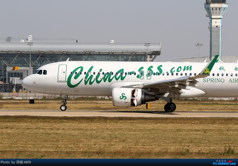 Re:[原创][郑州飞友会]10.11拍机活动 AIRBUS A320-200 B-1628 中国郑州新郑国际机场