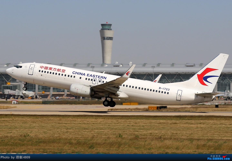 Re:[原创][郑州飞友会]10.11拍机活动 BOEING 737-800 B-1723 中国郑州新郑国际机场