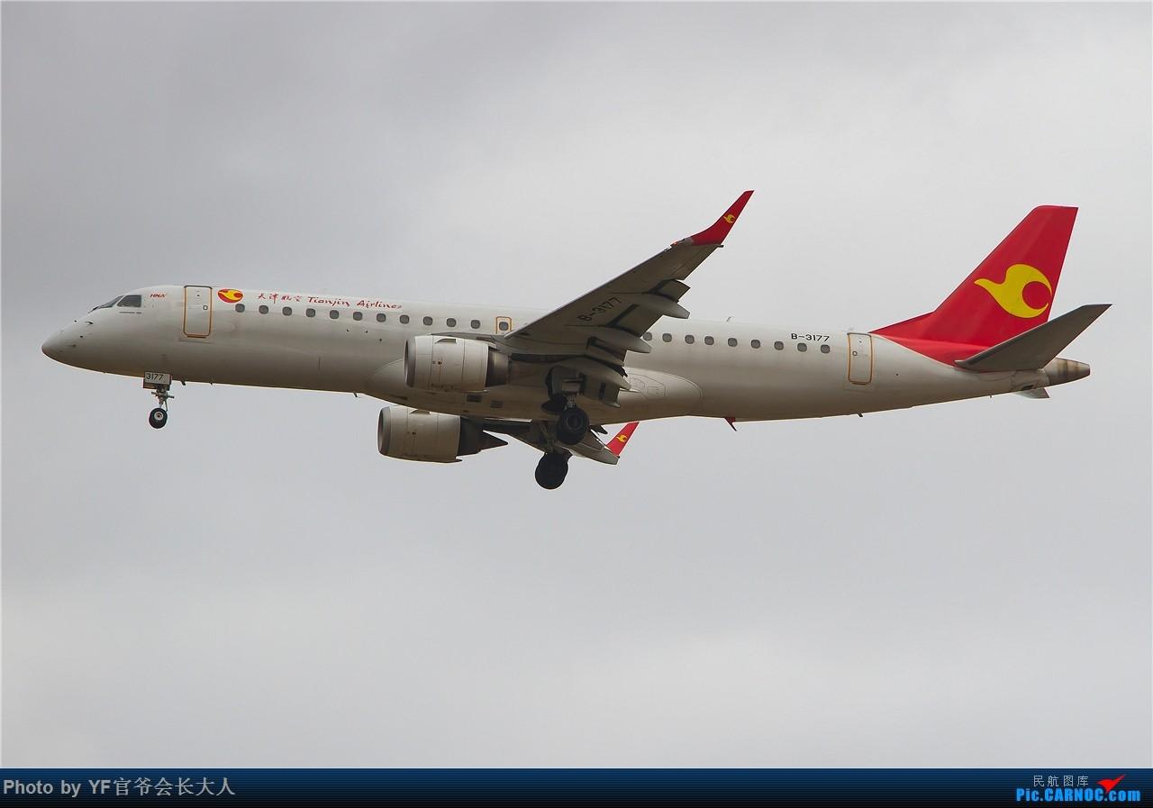 Re:[原创]【ZYTX】秋日的风云变幻 EMBRAER E-190 B-3177 中国沈阳桃仙国际机场