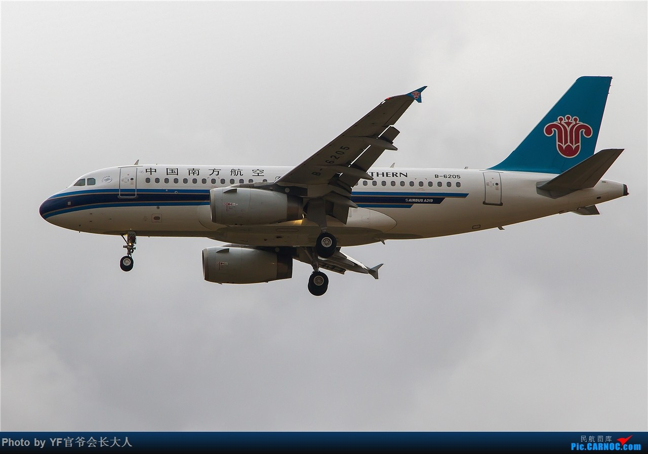 Re:【ZYTX】秋日的风云变幻 AIRBUS A319-100 B-6205 中国沈阳桃仙国际机场