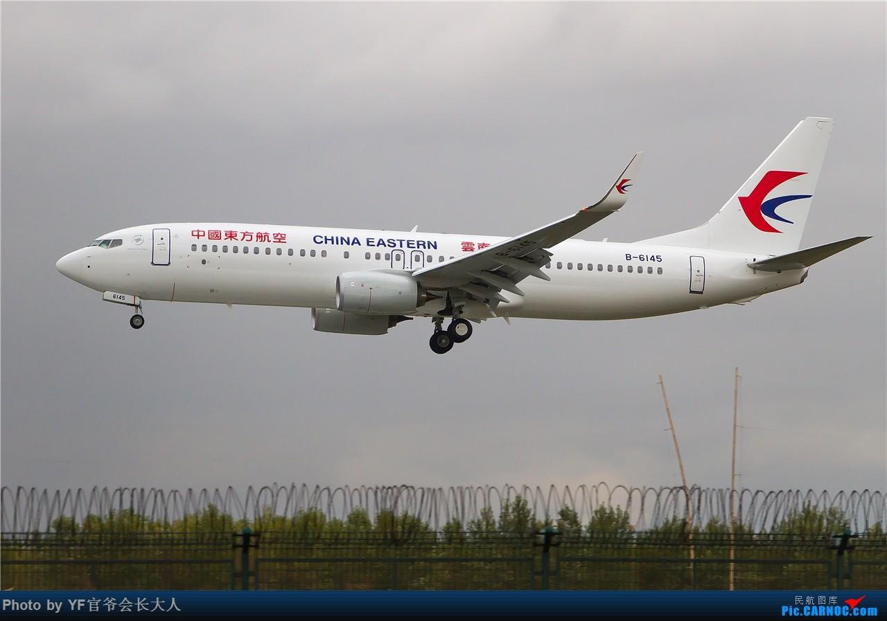 Re:[原创]【ZYTX】秋日的风云变幻 BOEING 737-800 B-6145 中国沈阳桃仙国际机场
