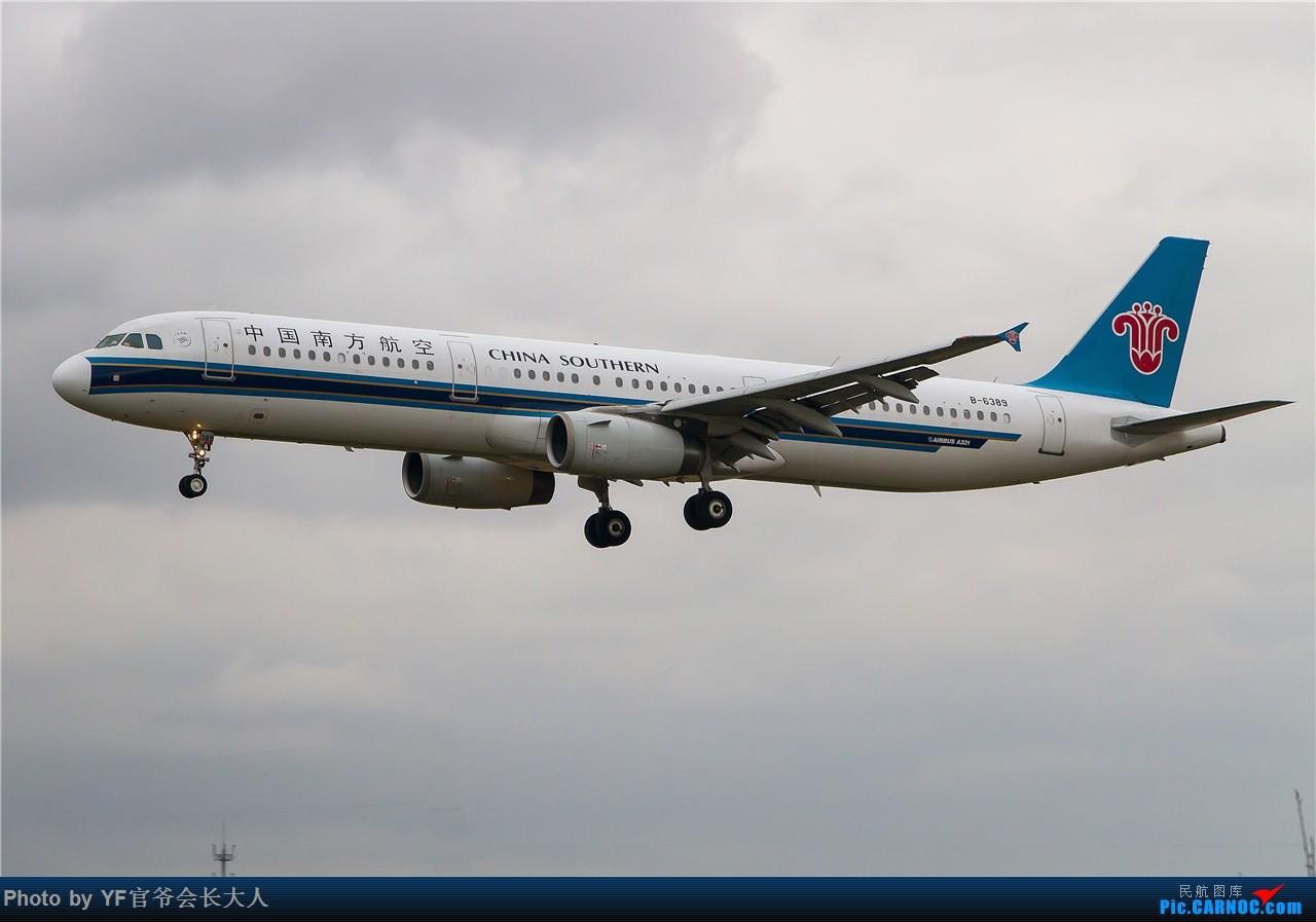 Re:[原创]【ZYTX】秋日的风云变幻 AIRBUS A321-200 B-6389 中国沈阳桃仙国际机场