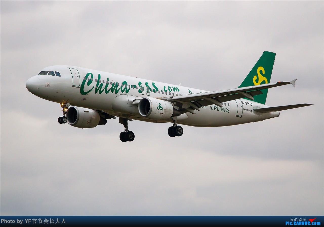 Re:[原创]【ZYTX】秋日的风云变幻 AIRBUS A320-200 B-6972 中国沈阳桃仙国际机场