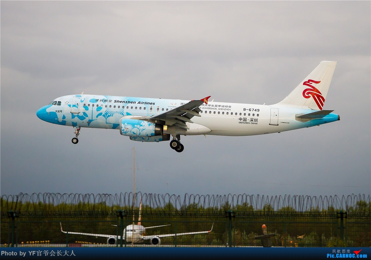 Re:[原创]【ZYTX】秋日的风云变幻 AIRBUS A320-200 B-6749 中国沈阳桃仙国际机场