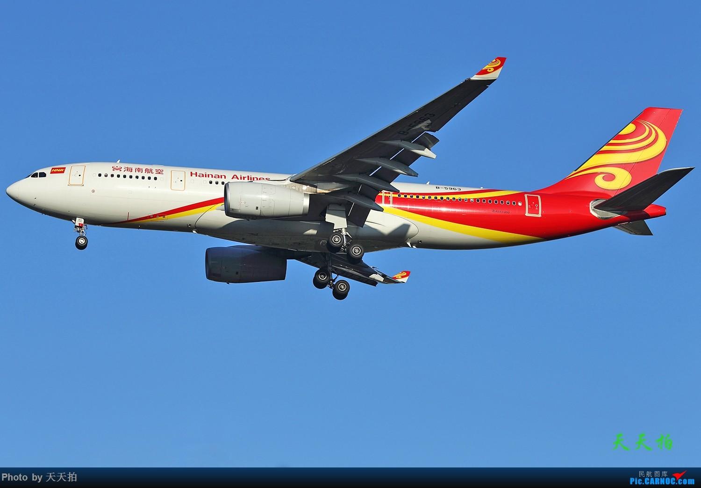 Re:[原创]北京首都国际机场拍机的地方很多飞友们一定要珍惜 AIRBUS A330-200 B-5963 中国北京首都国际机场