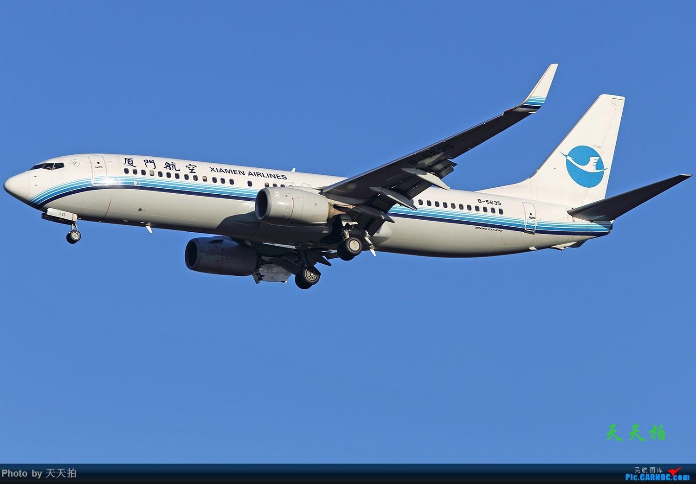 Re:北京首都国际机场拍机的地方很多飞友们一定要珍惜 BOEING 737-800 B-5635 中国北京首都国际机场