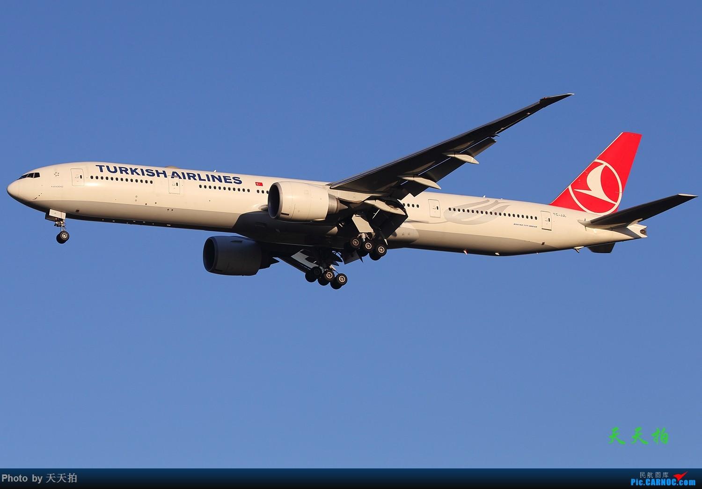 Re:[原创]北京首都国际机场拍机的地方很多飞友们一定要珍惜 BOEING 777-300 TC-JJL 中国北京首都国际机场