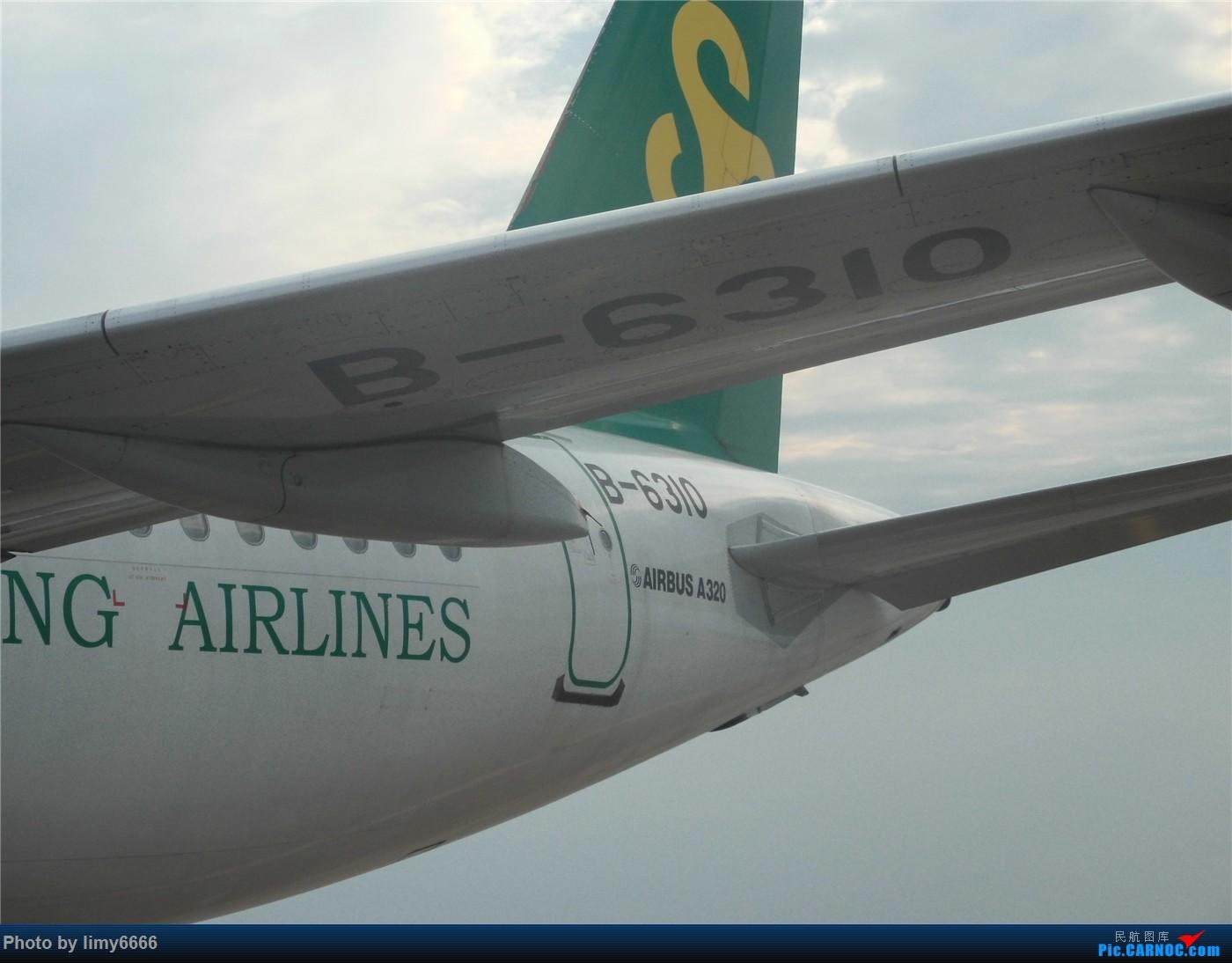 Re:[原创]新手第一帖(送女儿上大学) AIRBUS A320 B6310 远机位地面
