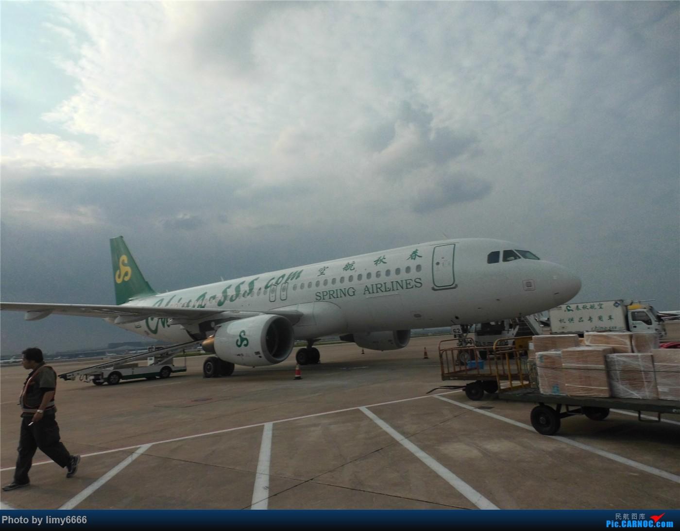 Re:[原创]新手第一帖(送女儿上大学) AIRBUS A320  远机位地面