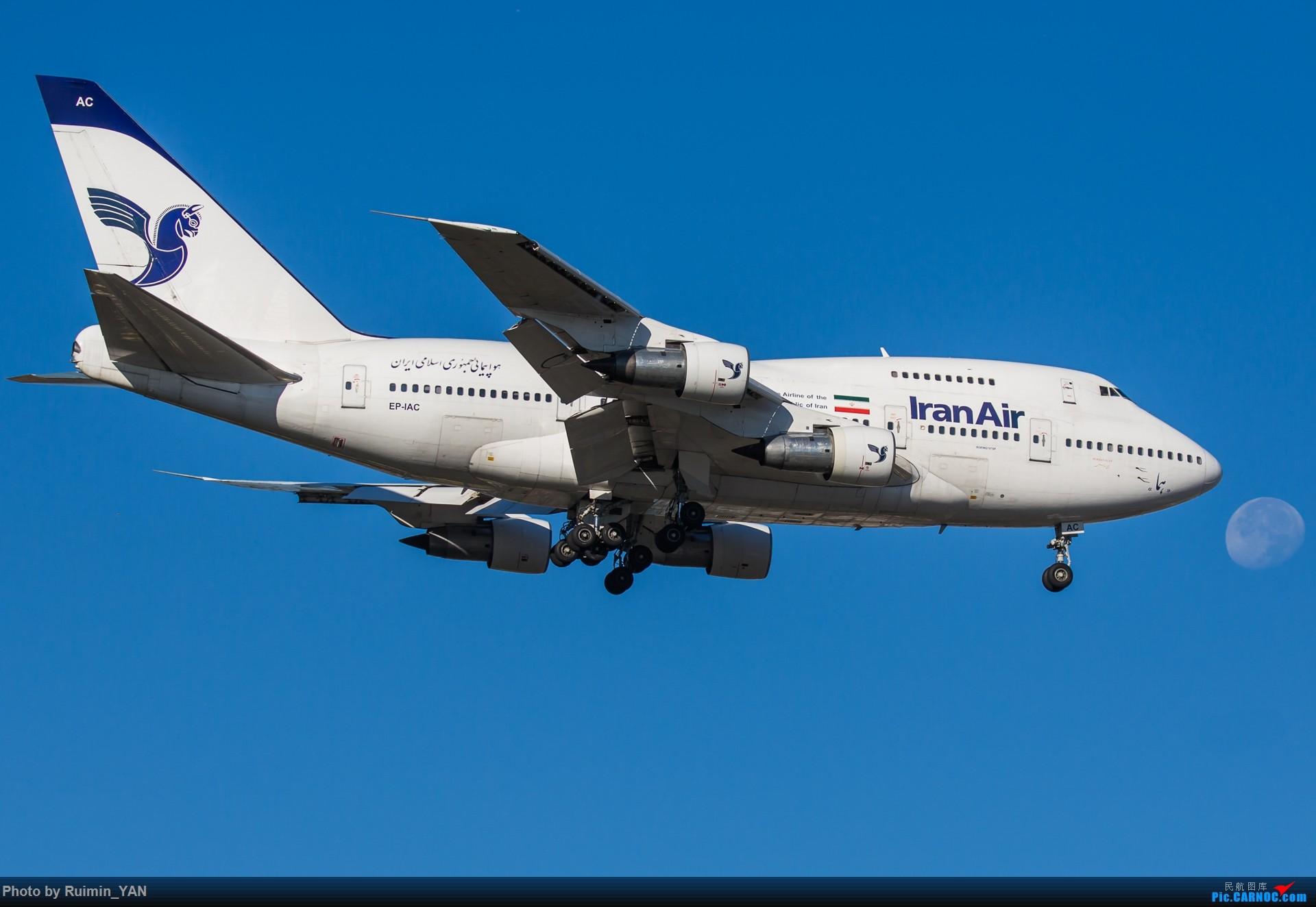 [原创]【PEK飞友会】747SP BOEING 747-SP EP-IAC 中国北京首都国际机场