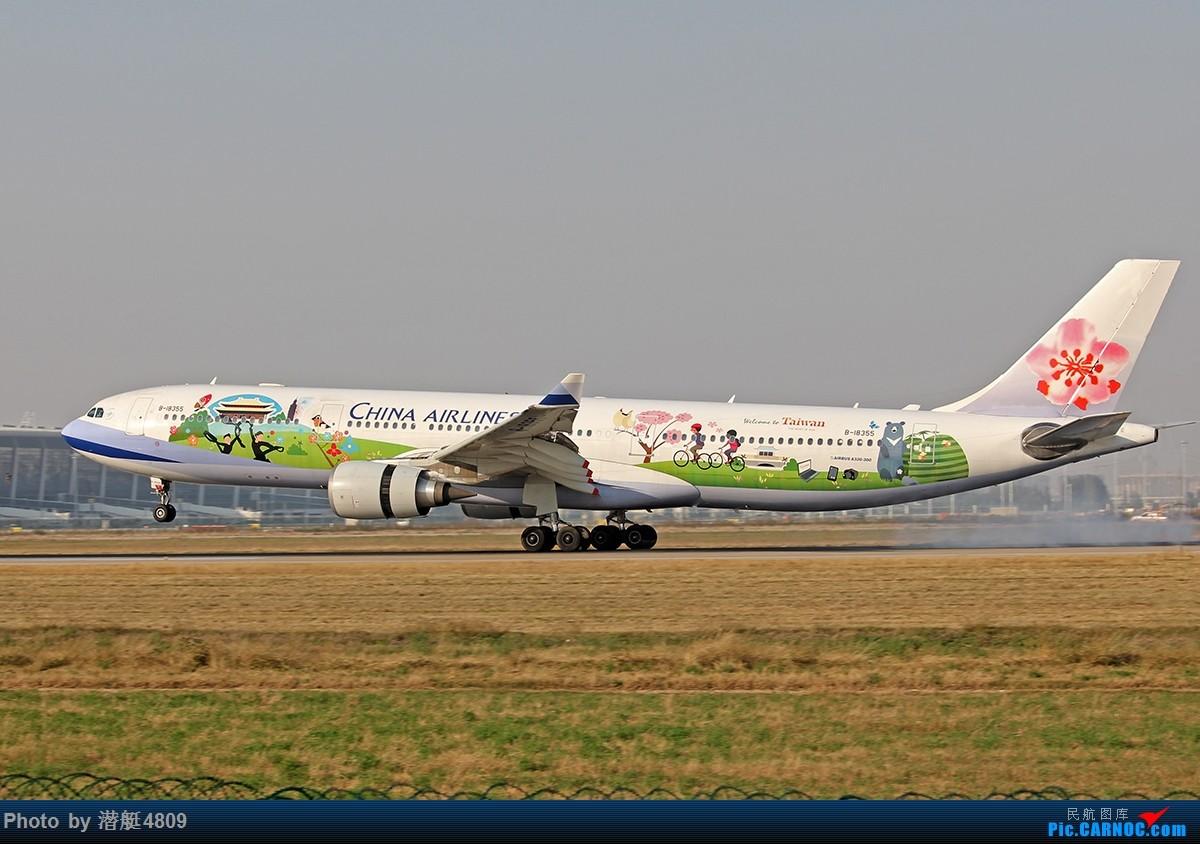 Re:[原创][郑州飞友会]10.11拍机活动 AIRBUS A330-300 B-18355 中国郑州新郑国际机场