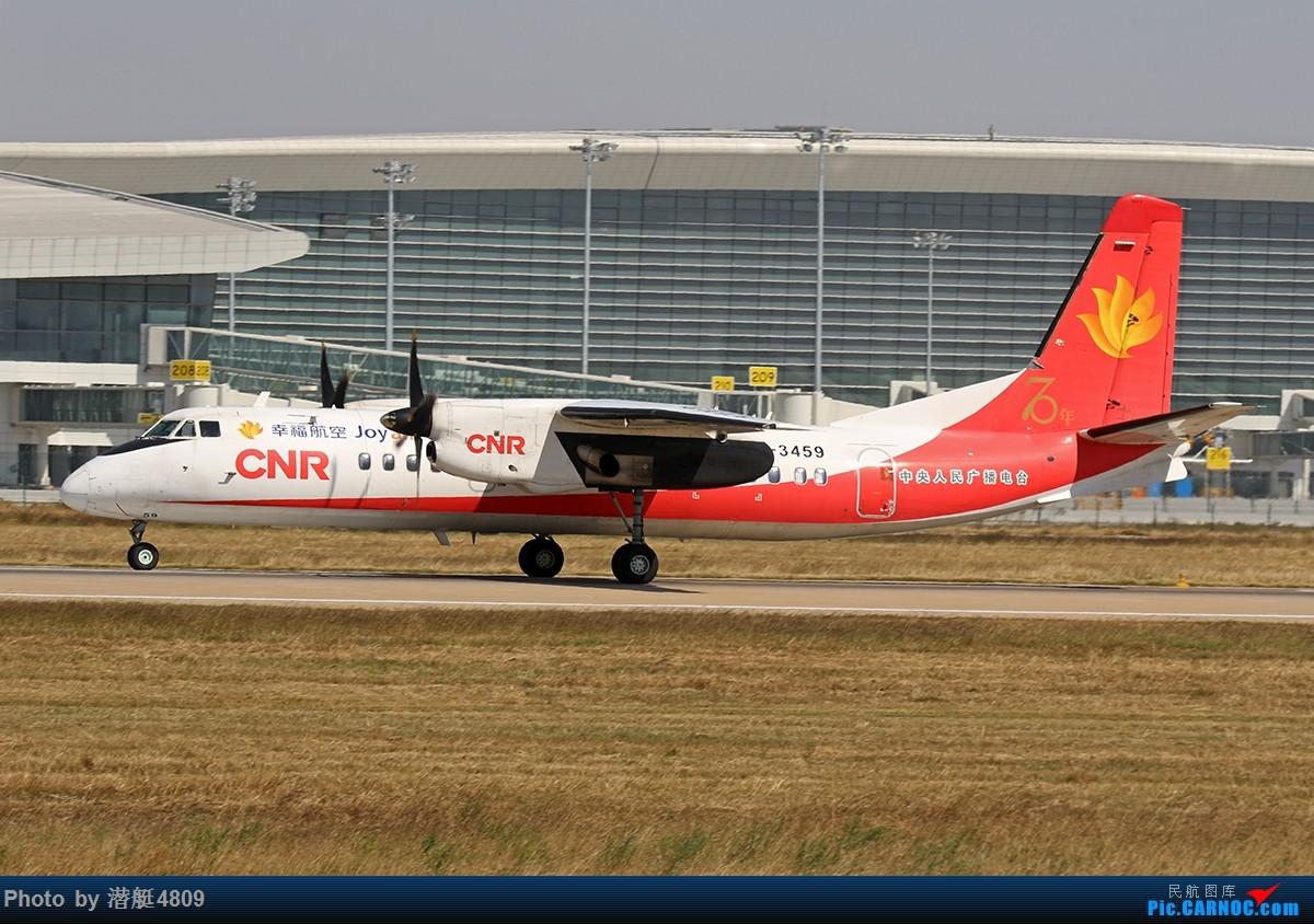 Re:[原创][郑州飞友会]10.11拍机活动 XIAN AIRCRAFT MA 60 B-3459 中国郑州新郑国际机场