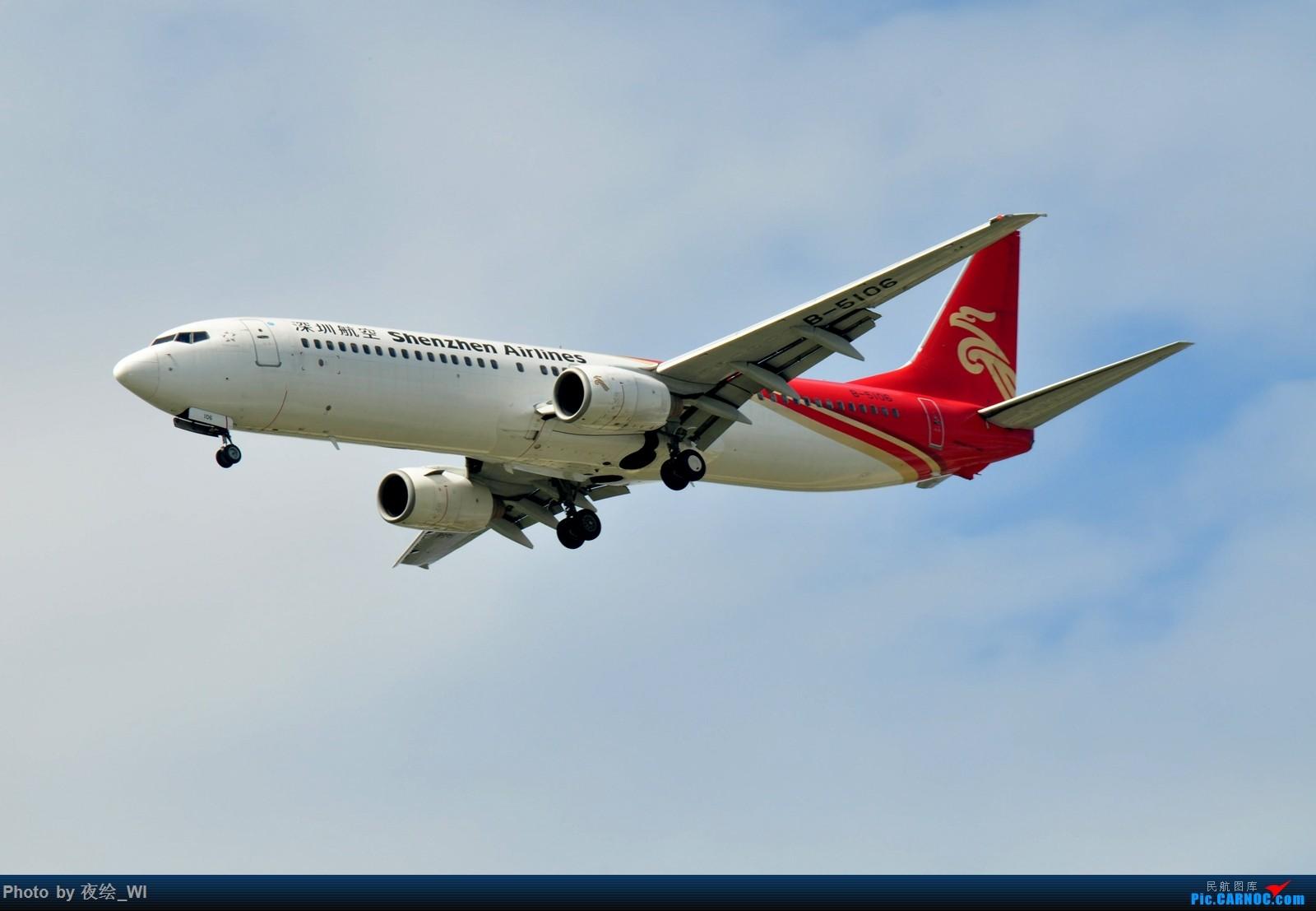 Re:[原创]【PVG】不只守着NKG,国庆疯狂拍机之浦东行,天空美得简直不像话! BOEING 737-900 B-5106 中国上海浦东国际机场